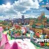 ユニバーサル・スタジオ・ジャパンに世界初の新エリア「SUPER NINTENDO WORLD」が、2020年に誕生予定!