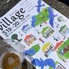 高知ものづくり土日市「village(ヴィレッジ)」が美しくて、爽やかで、楽しかった!