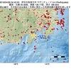 2016年04月29日 04時42分 伊豆半島東方沖でM3.4の地震