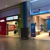 【海外移住】【SIMカードの差し替え】クアラルンプール空港到着!