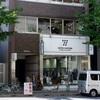 新宿「coto cafe(コトカフェ)」