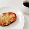 トーチドットベーカリー @蒲田 パン屋さんのボリュームたっぷり焼き菓子