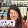 THE W(女芸人No.1決定戦)2017!出場者と結果、感想。