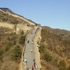 万里の長城より中国を学ぶ【The Great Wall】