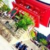 古都、京都へ行ってみよう!