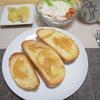 パンの材料の無塩バターをオリーブオイルに変更