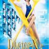 DVD「ドクターX ~外科医・大門未知子~ 5」激安・最安値はこちら!