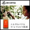 【ミカフェートのコーヒーが飲めるカフェ】コッコツリー (福島県喜多方市)