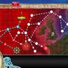 E5.欧州作戦海域方面 北海/北大西洋海域 甲 第2ゲージ