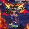 【DQMSL】「深淵の魔竜に挑戦」全ミッション攻略!物質縛りとS以下縛りがむずい!