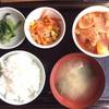 昨日のお昼ごはん
