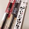 【心にいちばん近い筆】日本己書道場公認の筆ペンはめっちゃ書きやすい