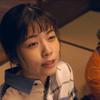 読むドラマ □ case50『妖怪シェアハウス』第2怪「お菊さん」【祝50回記念】