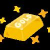GOLD(金相場)ヘッジファンドがポジション縮小で下落相場が来る