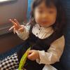 USJ☆4月21日ミニオン・パークがグランドオープン☆