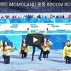 BBoom BBoom & Wonderful love 動画/YouTube メンバー出演-色々なK-POPライブMV