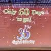 35周年まであと60日!