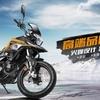 【中国】アジアのバイク事情【メーカー】
