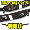 【EVERGREEN】着用前の安全点検が出来るライフジャケット「E.G.ライフベルト タイプ4」発売!