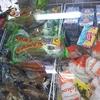 キルギス③ スーパーマーケット