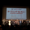 大阪アジアン映画祭開幕セレモニーに参加