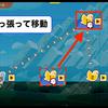 【マリオメーカー2】オートスクロールとカスタムスクロールの使い方