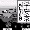 平安京エイリアン(ゲームボーイ版) レビュー