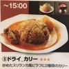 ☔️💨珍道中💨☔️熊本 小倉の旅