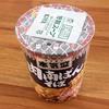 本気盛(マジモリ)肉南ばんそば 食べてみました!太蕎麦・ダシが美味しいそば!