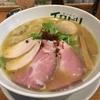 <じぇふのラーメン東海道>イロドリ/岐阜市北一色 パイタンを極めたスープ