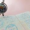 パスポートって郵送してもいいの?