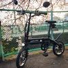 【通勤編】電動バイク glafitで通勤してみた!