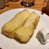 プレパスでフレンチトースト