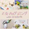 Z会プログラミングwith LEGO体験レポ【6回目】