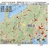 2016年11月16日 20時59分 長野県中部でM2.8の地震