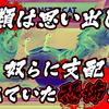 [SMITE最新情報]Monstercat アップデート8.5について解説