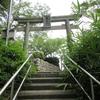 5代 考昭天皇陵を訪ねる 奈良県御所市