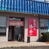 富山のトンカツ人気店@とんかつ勝亭