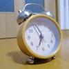 「時間がない」と言い訳にする人は「24時間分割意識生活」を送ってみれば良い