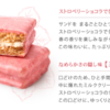 東京土産で選ぶお菓子3選!これを選べば間違いない。