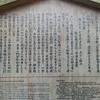 京都三大風葬地 あだし野念仏寺