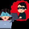 SAMURAI&J PARTNERS(UML教育研究所)の不正アクセス事件を考えてみた。