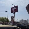 「孤独のグルメ」ごっこ、大阪市平野区のハンバーグ。失敗・・・