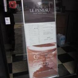 LE PINEAU 北堀江本店