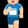 5ヶ月でフルマラソン、サブ4は可能か?! 忙しい子育てパパさんの為の練習方法