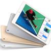 【低価格】発表された新型iPadがおすすめな人とそうでない人