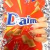 やめられないとまらないDaimアーモンド入りミルクチョコレートXXL