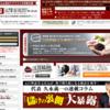 トレーダーズブレインマーケットの口コミ・評判・評価・検証