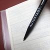 【手帳】好きなボールペンの書き味