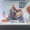 第11話「戦え!思いブラザーズ」(1985年6月16日放送 脚本:浦沢義雄 監督:大井利夫)
